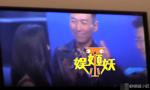 复出了?陈羽凡退出娱乐圈后首次亮相录制综艺