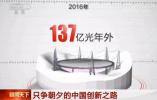创造出不少世界之最!中国在这方面每年投入超万亿