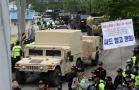 """驻韩美军""""萨德""""炮台启用 兵力体系部署完成"""