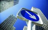 9月份一线城市房价环比持续下降 二三线涨幅继续回落
