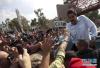 委内瑞拉反对党当选州长在制宪大会宣誓