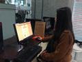 辽宁首张电子执照在沈阳发出 企业登记实现全程电子化
