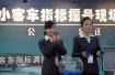 """北京7533个新能源""""弃号""""回炉 将分配给申请者"""