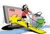 两岸网络销售差距大 台媒:大陆高大上,台湾卖膏药