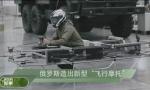 不造步枪改造飞行摩托