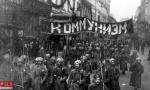 纪念十月革命一百周年