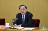 全国政协主席俞正声会见台湾民意代表交流参访团