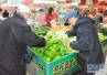 沈阳菜价11月份进入上涨通道 蛋价稳中小幅调整