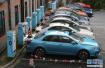 政策扶持 明年起首付1.5成即可买新能源车