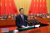 赵乐际:扎实有序推开国家监察体制改革试点工作