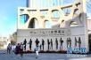 上海自贸港贸易限制将大松绑 多地启动自由贸易港探索