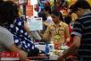 印度10月通胀率上升 专家:货币政策将起作用