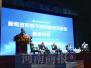 河南企业挂牌新三板迎考验:挂牌积极性降低