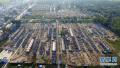 黄河滩区最新迁建时间表出炉 涉及利津县19个村