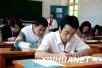 山东2017国家司法考试成绩21日公布 4种方法查询