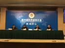 第四届世界浙商大会29日召开 听听关于新时代浙商精神的那些事
