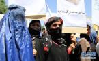 联合国呼吁阿富汗提高女性的选举参与度