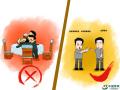 """解放军""""史上最严禁酒令""""没有最严只有更严"""