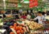 衡水粮油肉蛋价格平稳 蔬菜价格有升有降