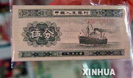这种纸币已升值万倍?