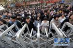"""北京公务员考试下周一报名 京外毕业生报考要求""""双一流"""""""