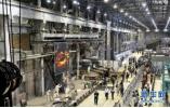 辽宁工业经济近三年首次正增长 利润增速排全国第八