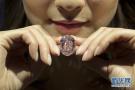 59.60克拉钻石拍卖