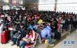 旅客在济南火车站丢了个包 里面东西价值500多万