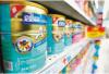 进口奶粉零关税消费者反应平淡:降税不完全等于降价!