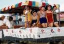 60多年前的琉球群岛