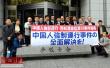 88岁中国幸存劳工盼日本道歉:希望能等到那天!