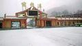 【陇南旅游】大雪后的官鹅沟,美爆了!
