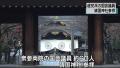 又拜鬼!安倍亲信等日本60名国会议员参拜靖国神社