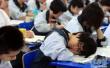 """教育部否认""""义务教育升级为12年""""""""中考取消""""传闻"""