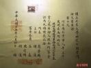 """纪念单士元诞辰110周年 故宫为""""守护人""""办专题展览"""