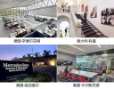 奔驰北京设计中心 凝聚中国力量