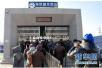 按服务赠票!北京地铁志愿者不服务不再获赠地铁票