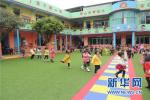 青岛6所中小学幼儿园竣工时间敲定 5所明年交付