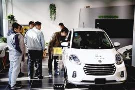 限行后新能源购车顾客翻10倍 共享汽车被租完