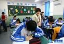 河南启动高中考录模式改革 许昌濮阳成试点