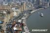 90岁海关大楼:见证中国近现代对外开放和上海城市变迁