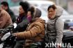 济南这几天暖得不像冬天 周末冷空气南下气温走低
