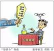最高检发布最新禁酒令:检察机关公务活动全面禁止饮酒