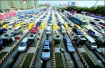 元旦假期高速公路不免费 注意避开4处易拥堵收费站