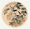 高晔笔下的兰竹情愫:将灵性与慧心注入笔墨线条,在旋律和节奏中寻找美的共在