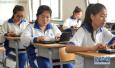 山东:贫困家庭符合条件学生可享免费技工教育
