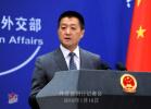 中方回应美国可能对华采取新贸易出口限制措施?