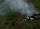 哥伦比亚直升机坠毁