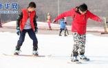 第二届避暑山庄杯冰上联谊运动会 点亮皇家冰雪季