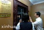 邯郸七旬老人坠入电梯井 消防员成功将其解救